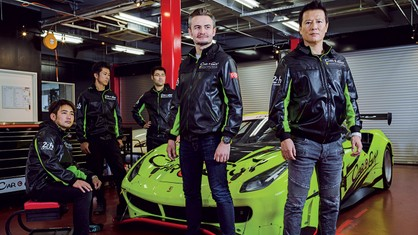 After the most recent appearance back in 2017, a Ferrari will once again be among the starting line-up for the Super GT Series in GT300 class.
