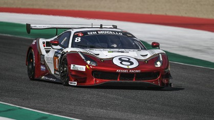 After their maiden outing of the season on the Paul Ricard track, the participants of the Ultimate Cup Series are back in action for the second round of 2021.