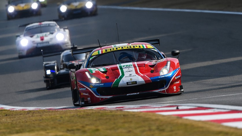 WEC - Change to result of 4 Hours of Shanghai, AF Corse launches appeal