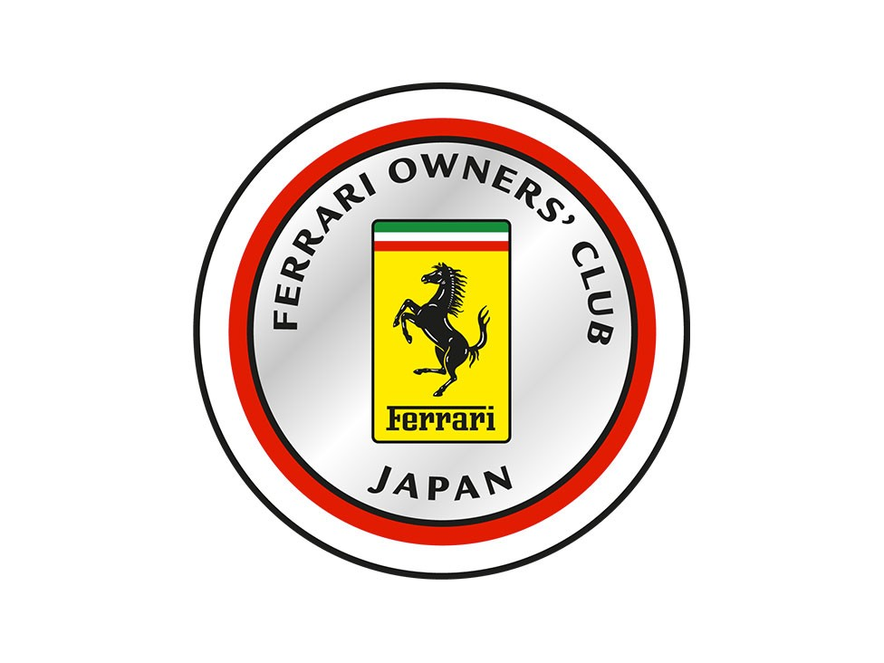 Share your passion for the Prancing Horse in Japan. Take part in the events orgainzed by the Ferrari Owner's Club of Japan.