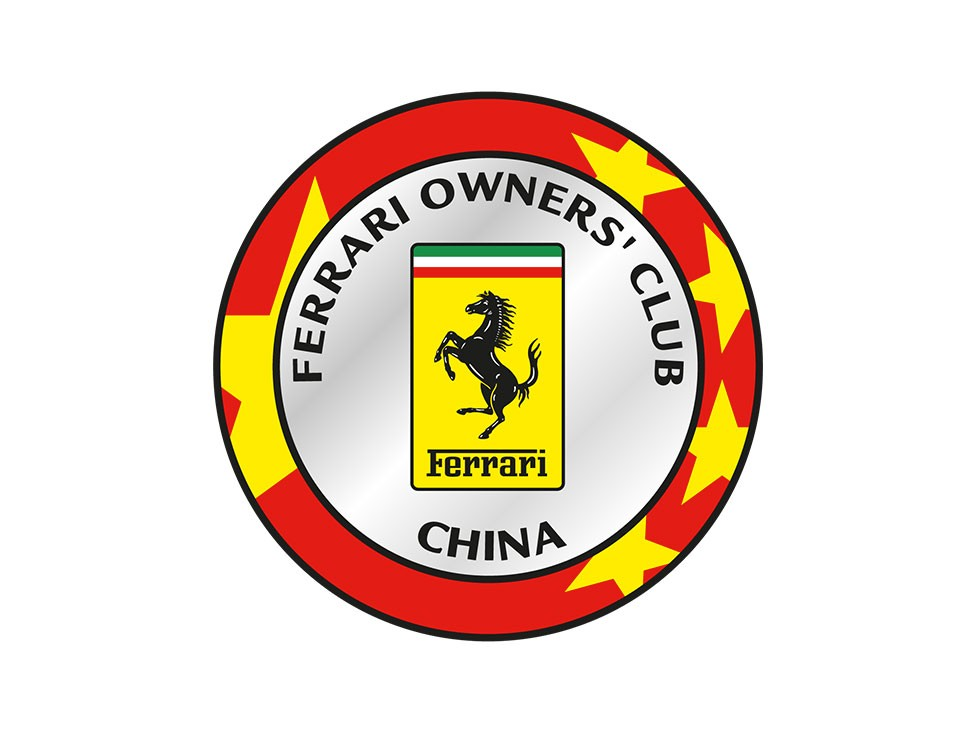 Share your passion for the Prancing Horse in China. Take part in the events orgainzed by the Ferrari Owner's Club of China.