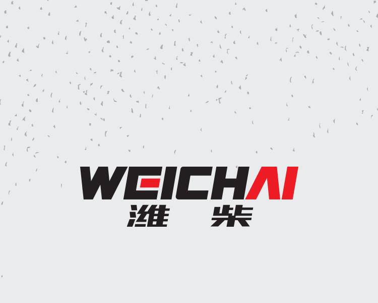 Weichai, useful info and details regarding the Scuderia Ferrari sponsor in Formula 1.