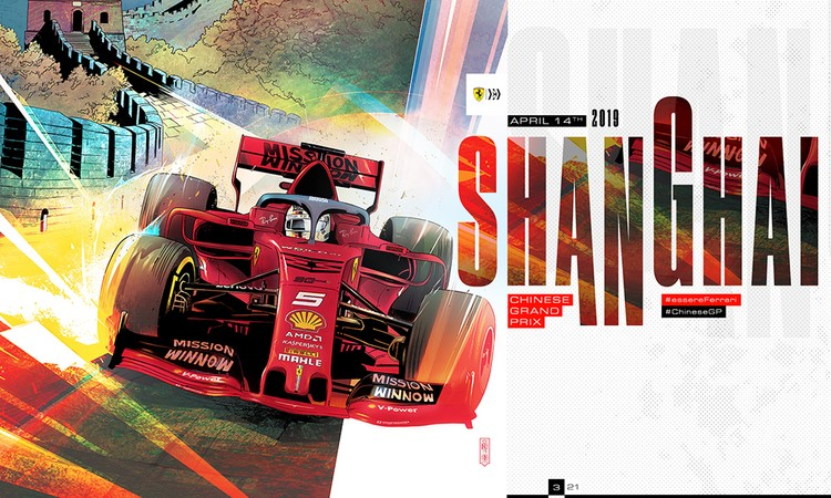 Chinese Grand Prix 2019 by Stefano Landini