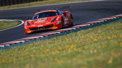 The organisers have postponed the opening round of the German ADAC GT Masters series.
