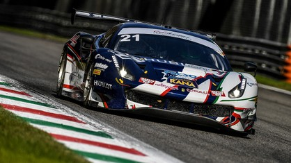 AF Corse announced its participation in the GTD class of the next 24 Hours of Daytona with a 488 GT3 Evo 2020.