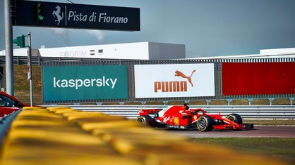The start of the Formula 1 season is not far off and Scuderia Ferrari is firing up the engines for five days of testing at the Fiorano track, involving seven of the Maranello marque's drivers.